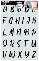 Šablona, abeceda 3, 20x30cm